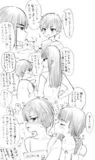かっぷる.png