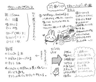 れしぷ.png