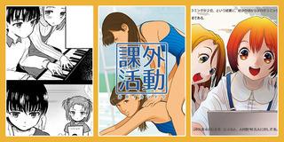 chihiro-marketing.jpg